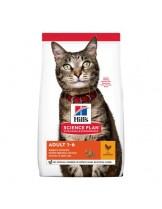 Hill's - Science Plan™ Feline Adult Optimal Care™ Chicken - суха храна за оптимална грижа за котки в зряла възраст - 2.00 кг.