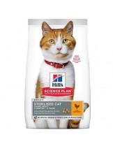 Hill's - Science Plan™ Feline Sterilised Cat Young Adult Chicken - суха храна за млади кастрирани котки от 6 месеца до 6 години (с пиле) - 1.500 кг.