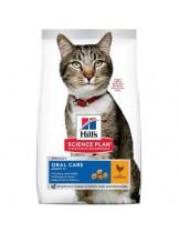 Hill's - Science Plan Adult Oral Care Chicken - Пълноценна, балансирана храна за котки над 1 год., за подобряване на устната хигиена с пилешко месо - 7 кг.