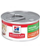 Hill's - Science Plan™ Kitten Healthy Development™ Chicken Can - консерва за подрастващи котенца (пилешко) - 85 гр.