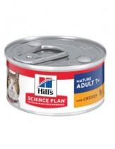 Hill's - Science Plan™ Feline Mature Adult 7+ Turkey Can - консерва за котки в напреднала възраст над 7 г. (с пуйка) - 85 гр.