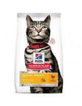 Hills - Science Plan Urinary Health Adult Chicken - Пълноценна суха храна за котки над 1 година за профилактика и поддържане на уринарния тракт при котки в добро здравословно състояние с пилешко месо - 0.300 кг.