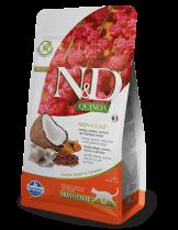 N&D - QUINOA SKIN&COAT HERRING, COCONUT – пълноценна храна с киноа за котки над 1 г. при чувствителен стомах, здрава кожа и козина с херинга, кокос и куркума - 0.3 кг.