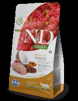 N&D - QUINOA SKIN&COAT QUAIL, COCONUT – пълноценна храна с киноа за котки над 1 г. при чувствителен стомах, здрава кожа и козина с пъдпъдък, кокос и куркума - 0.3 кг.