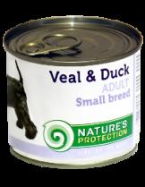 NATURE'S Protection - Adult Small Breeds Veal & Duck - Високо качествена консера  за  кучета над 1 година с говеждо и патешко - 0.200 кг.