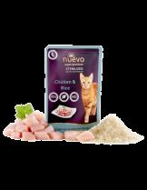 Nuevo Super Premium Cat - Chicken Sterilized - Супер премиум пауч за кастрирани котки над 1 година с пилешко месо и ориз - 85 гр.