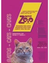 PETIT ZOO CAT CHICKEN, RICE AND EGGS - Суха храна за котки над 1 година - с пиле, ориз и яйца - 20 кг.