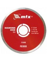MTX Germany - Диамантен диск PREMIUM за мокро рязане с непрекъснат ръб - 125 х 22,2 mm.