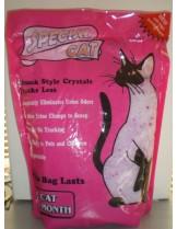 Zoomarket Special Cat Lavandula - силиконова котешка тоалетна, лавандула - 3.8 литра