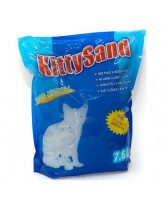 Valenger Kitty Sand lavender - силиконова котешка тоалетна / лавандула / - 7.6 литра