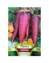 """Моркови - сорт """"Нантски"""" - 10 гр."""
